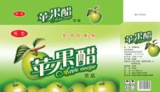 苹果醋包装图片