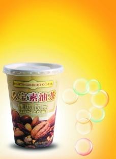 八宝素油茶图片