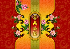 中国传统花纹设计图案图片