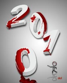 2010数字招贴设计图片