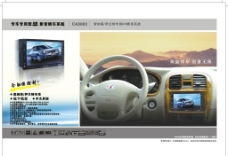 导航DVD图册图片