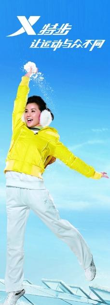 特步宣传广告 特步 运动明星 蔡卓妍 阿sa twins组合 成员 人物图库