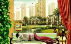 尊贵领地 房地产广告 美女房产图片