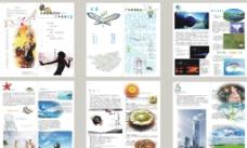 广西旅游宣传手册图片