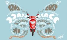 摩托车广告图图片