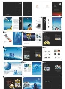 公司宣传画册图片