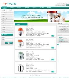 九阳豆浆机网页图片