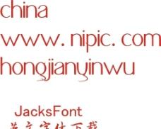JacksFont英文字体