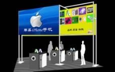 苹果手机展厅图片