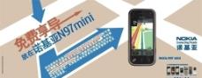 诺基亚免费导航图片