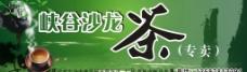 茶峡谷水龙图片