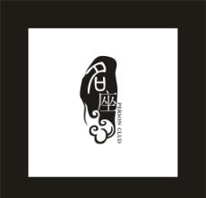 名座logo图片