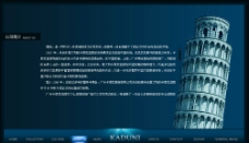 服装网站模版内页图片