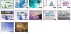 教学课件图片