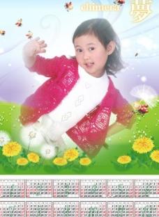 儿童相册台历挂历模板图片