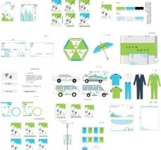 企业视觉识别系统 甘露矿泉水图片