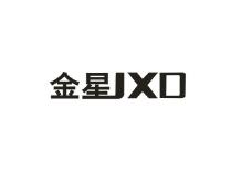 金星JXD图片