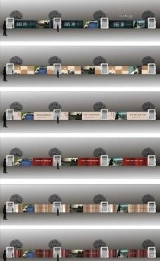 万科新里程围墙图片