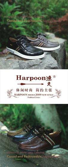 渔叉休闲皮鞋图片