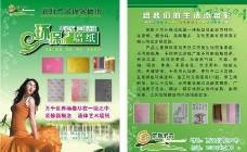 环保墙纸图片