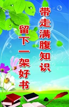 春景图 文房四宝图片