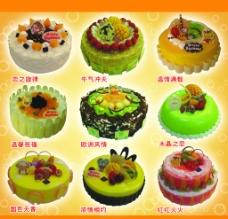 蛋糕素材图片