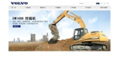 工业网站VOLVO网页模板图片