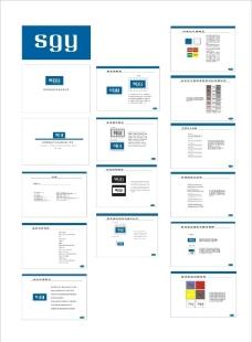 房地产公司标志和VI手册基础系统图片