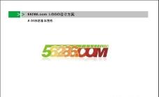 网站LOGO设计图片