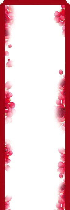 红花长形底纹边框图片