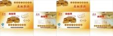 肉松餅包裝圖片