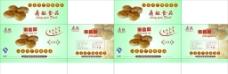 椒鹽酥餅圖片