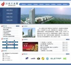 工业园网站模板PSD图片