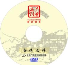 CD封面图片