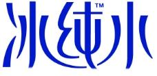 水纯水logo图片
