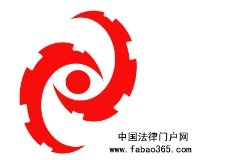 中国法律门户网图片
