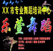 乐萱舞蹈图片