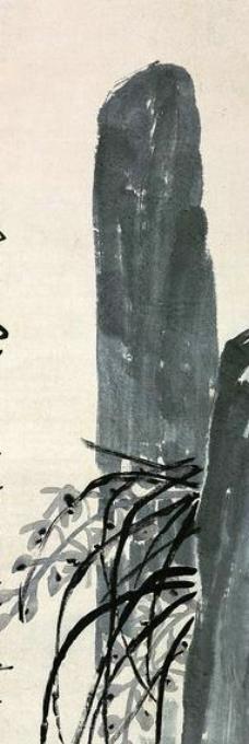 高山流水图片_印章雕刻_装饰素材_图行天下图库