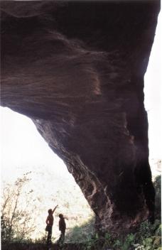 汤家坝天生桥北端 南端图片