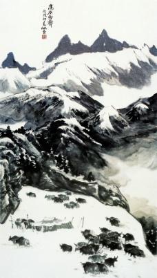 國畫 高原雪霽圖片