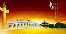 北京 桥 柱石 将军柱
