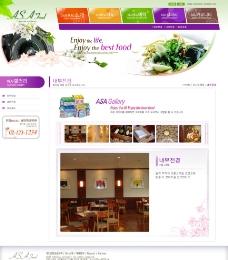 韩国公司主页模版图片