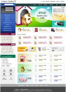 韩国购物网主页模版图片