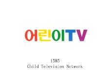 有线电视0017