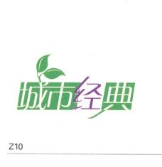 余永忠作品010