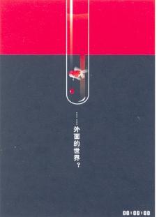 陈国锐作品004