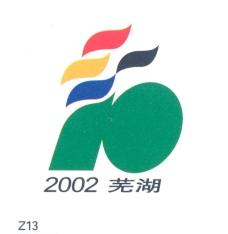 余永忠作品012