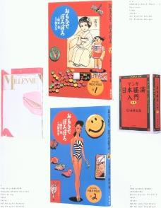 国际书籍装帧设计0229