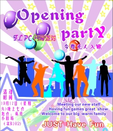 派对聚会海报设计模板图片