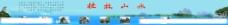 桂林山水招牌图片